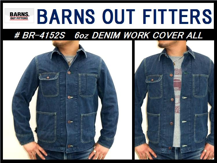 ��BARNS�ۡڴ��䤷�ޤ�����<br>6oz DENIM WORK COVER ALL<br>STONE WASH<br>(BR-4152S)