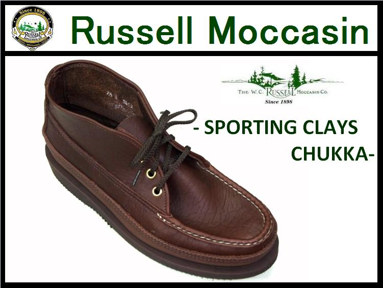 ��RUSSELL MOCCASIN/��å���⥫����ۡڴ��䤷�ޤ�����<br>-Sporting Clays Chukka- <br>Brown